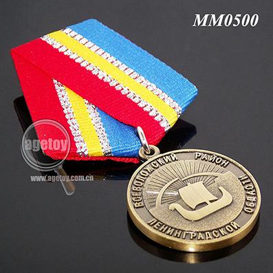 1223d755efb3 Наградная продукция из Китая