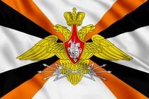 Флаг Войск Связи России