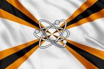 Флаг Войск Ядерного Обеспечения
