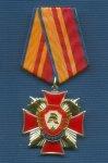 Знак «За заслуги» ГПС МЧС России