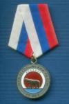 Медаль «75 лет Нижнеколымскому р-ну, Республики Саха (Якутия)»