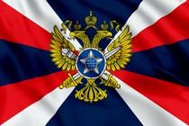 Флаг Службы внешней разведки РФ