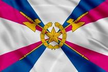 Флаг Тыла Вооружённых Сил Российской Федерации
