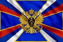 Флаг ФАПСИ