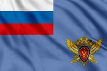 Флаг Федеральных органов налоговой полиции (ФСНП России)