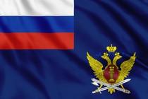 Флаг ФСИН России