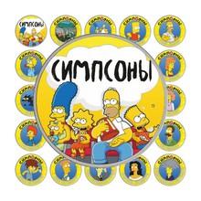 Коллекция монет «Симпсоны» (72 шт.)