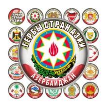 Коллекция монет «Гербы стран Азии» (62 шт.)