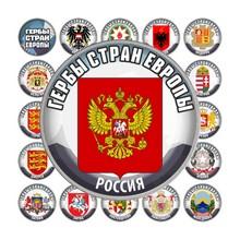 Коллекция монет «Гербы стран Европы» (57 шт.)