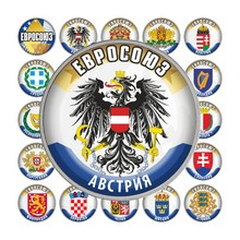 Коллекция монет «Гербы стран Евросоюза» (39 шт.)