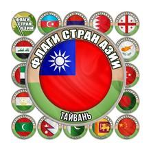 Коллекция монет «Флаги стран Азии» (62 шт.)