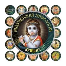 Коллекция монет «Индуистская мифология» (72 шт.)