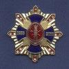 Знак с фианитами «75 лет оперативной службе УИС России»