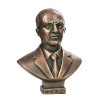 Скульптура «Андропов Ю.В. (бюст)»