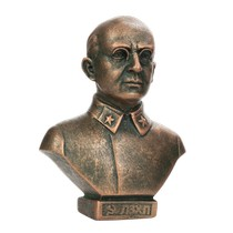 Скульптура «Берия Л.П. (бюст)»