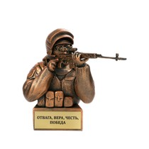 Скульптура «Боец спецназа с СВД»