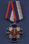 Знак «75 лет оперативной службе УИС России»