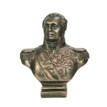 Скульптура «Кутузов (бюст № 2)»