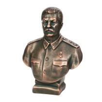 Скульптура «Сталин (бюст)»