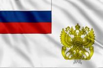 Флаг организаций федеральной почтовой связи РФ