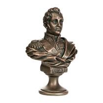 Скульптура «Бюст Александра Первого (Освободителя)»