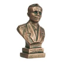 Скульптура «Гагарин Ю.А. (бюст)»
