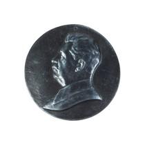 Скульптура «Сталин (барельеф, круглый)»