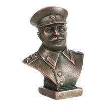 Скульптура «Сталин (бюст №3)»