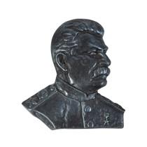 Скульптура «Сталин И.В. (барельеф)»