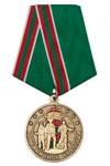 Медаль пограничной службы «За отличие в ветеранском движении» с бланком удостоверения