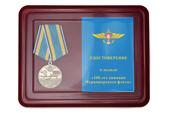 Наградной комплект к медали «105 лет штурманской службе ВВС (ВКС)»