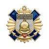 Знак двухуровневый «140 лет водолазному делу России» с бланком удостоверения