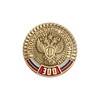 Фрачный знак «300 лет прокуратуре»