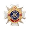Знак «50 лет Оренбургской РД РВСН»