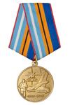 Медаль «25 лет МЧС РФ»