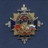 Знак «ВЧК-КГБ-ФСБ»