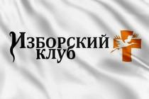 Флаг Изборский клуб
