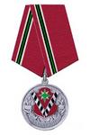 Медаль «За усердие» ФМС России