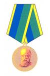 Медаль Петра Лесгафта  (Минспорт РФ)