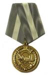 Медаль «За содействие» СК России