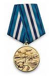 Медаль «За строительство транспортных объектов» (Минтранспорта)
