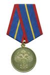 Медаль ФСКН «За отличие в службе в органах наркоконтроля» I степени
