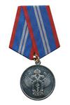 Медаль ФСКН «За отличие в службе в органах наркоконтроля» II степени