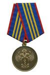 Медаль ФСКН «За отличие в службе в органах наркоконтроля» III степени