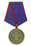 Медаль ФСКН «За содействие органам наркоконтроля»