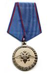 Медаль «За трудовую доблесть» МВД России