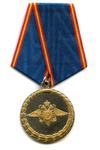 Медаль «За безупречную службу в МВД»