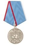 Медаль «10 лет 15-й миротворческой мотострелковой бригаде (в/ч 90600)»