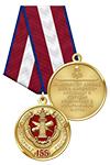 Медаль «155 лет Нотариату России» с бланком удостоверения