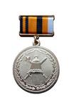 Памятный знак «50 лет Главному организационно-мобилизационному управлению Генерального штаба »